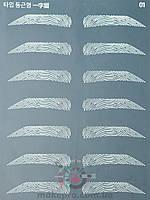 Тренировочный коврик чёрный (горизонтальные брови)