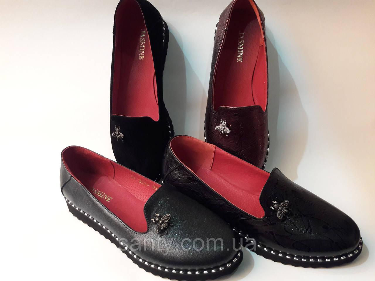 Туфли - лоферы из натуральной кожи