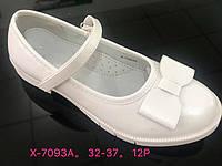 Детские школьные белые туфли c ремешком для девочек Размеры 32-37