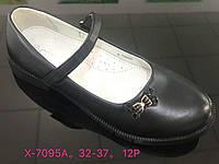 Детские школьные черные туфли c ремешком для девочек Размеры 32-37