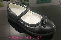 Детские школьные черные туфли c бантиком для девочек Размеры 26-31