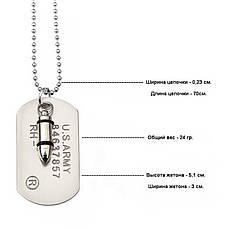 Цепочка с кулоном жетон с пулей цвет Серебро, фото 2