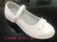 Детские школьные белые туфли c бантиком для девочек Размеры 32-37