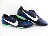 Nike Mercurial Victory в Украине. Сравнить цены, купить ... 79af3da0344
