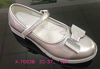 Детские школьные серебристые туфли c бантиком для девочек Размеры 32-37