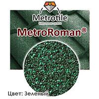 Композитная черепица Metrotile - Роман MetroRoman green