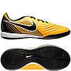 Футбольные детские футзалки Nike JR MagistaX Onda II IC