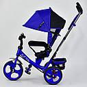 """Детский трехколесный велосипед """"Best Trike 6570"""" электрик, фото 3"""