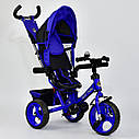 """Детский трехколесный велосипед """"Best Trike 6570"""" электрик, фото 2"""