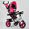"""Детский трехколесный велосипед """"Best Trike 6570"""" розовый , фото 2"""