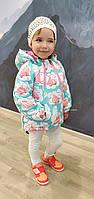 Куртка демисезонная на микрофлисе OBERORA Кораблик (гол) 130, фото 1