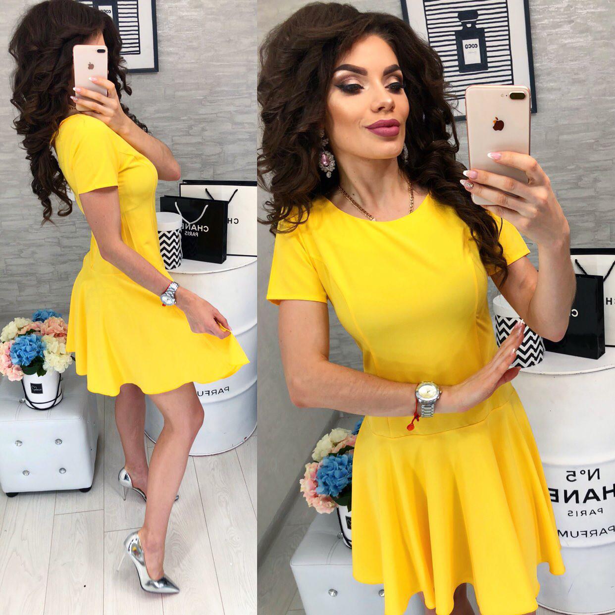 Платье арт. 103/2 желтое