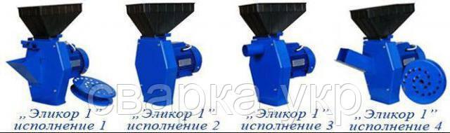 Зернодробилка Эликор - 1 исполнение 1 кормоизмельчитель зерна и корнеплодов