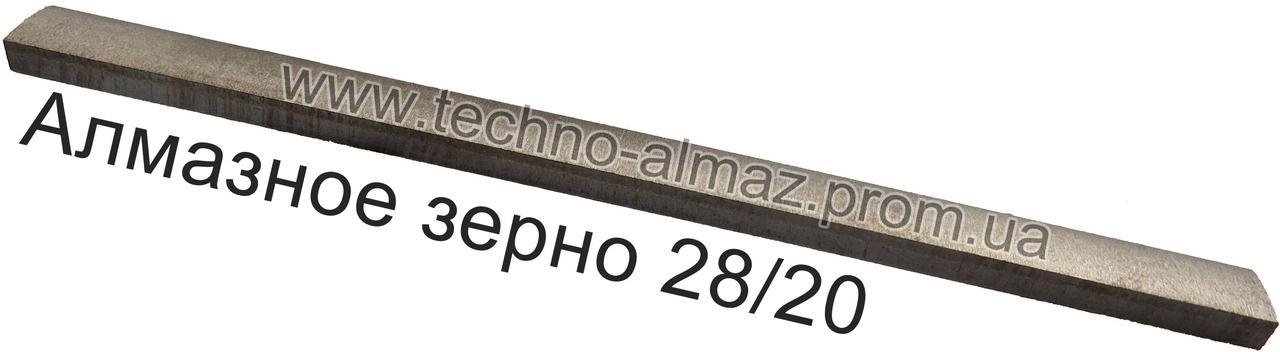 Алмазный брусок 150 мм 12 мм (алмазное зерно 28/20)