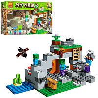 Конструктор Minecraft Майнкрафт - Пещера Зомби  Bela 10810
