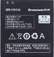Батарея (акб, аккумулятор) BL197 для Lenovo A798t IdeaPhone, 2000 mAh, оригинал