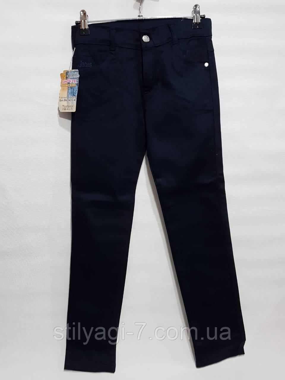 Штани для хлопчика 11-16 років синього кольору оптом
