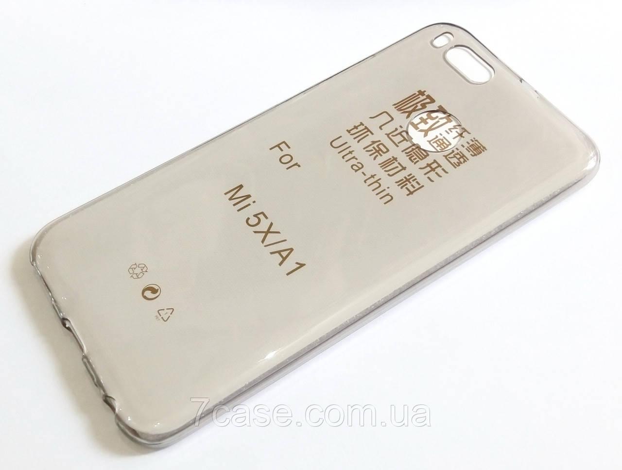 Чохол для Xiaomi Mi A1 / Mi 5X силіконовий ультратонкий прозорий сірий
