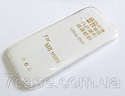 Чехол силиконовый ультратонкий для HTC One mini 2 (M8 mini)