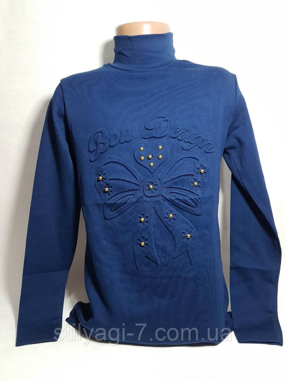 Гольф шкільний для дівчинки 11-15 років синього кольору бантик оптом