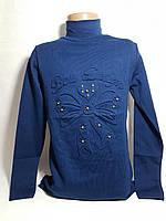 Гольф школьный для девочки 11-15 лет синего цвета бантик оптом