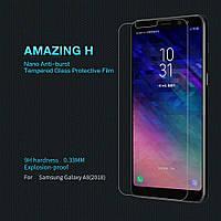 Защитное стекло Nillkin Samsung Galaxy A8 2018 A530 (Amazing H) (Самсунг А8 18 А530)