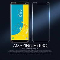 Стекло Nillkin Samsung Galaxy J6 J600 (H+ PRO 0.2mm) (Самсунг Джей Джи 6 2018)