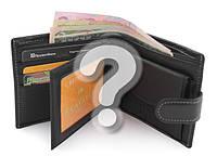Как купить кошелек для мужчины или разновидности мужских кошельков.