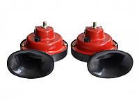 Сигнал звуковой улитка двухтоновый Elegant Compact 12V EL 100 720