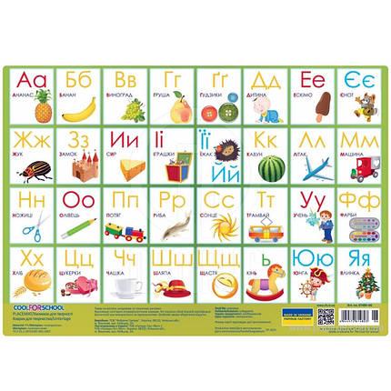 """Подставки другие Cool for school CF61480-06 27,0х38,5 см """"Алфавит""""                                                                                    , фото 2"""