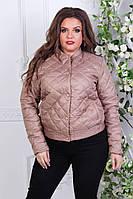Женская куртка на синтепоне рр.50,52,54,56,58