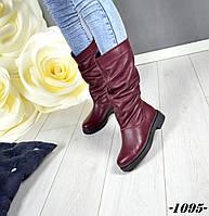Кожаные демисезонные сапоги без молнии бордового цвета, фото 1