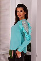 """Нарядная женская блуза """"POLER"""" с воланами и длинным рукавом (4 цвета), фото 2"""