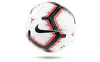 Мяч футбольный Nike Merlin 18/19 (арт. SC3303-100)