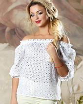 Женская летняя блузка с открытыми плечами (2138-2136-2137-2140 svt), фото 2