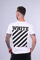 Молодежная футболка мужская OFF WHITE белая (есть бирки) реплика
