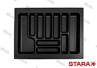 Лоток для столовых приборов черный Starax (Турция), фото 1