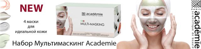 Баннер Multi-masking kit