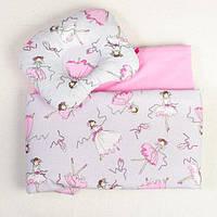 Постельное белье в детскую колыбель BabySoon три предмета Балеринки цвет серый с розовым (413)