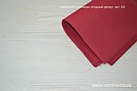 Корейский фоамиран 24 Ягодный дессерт