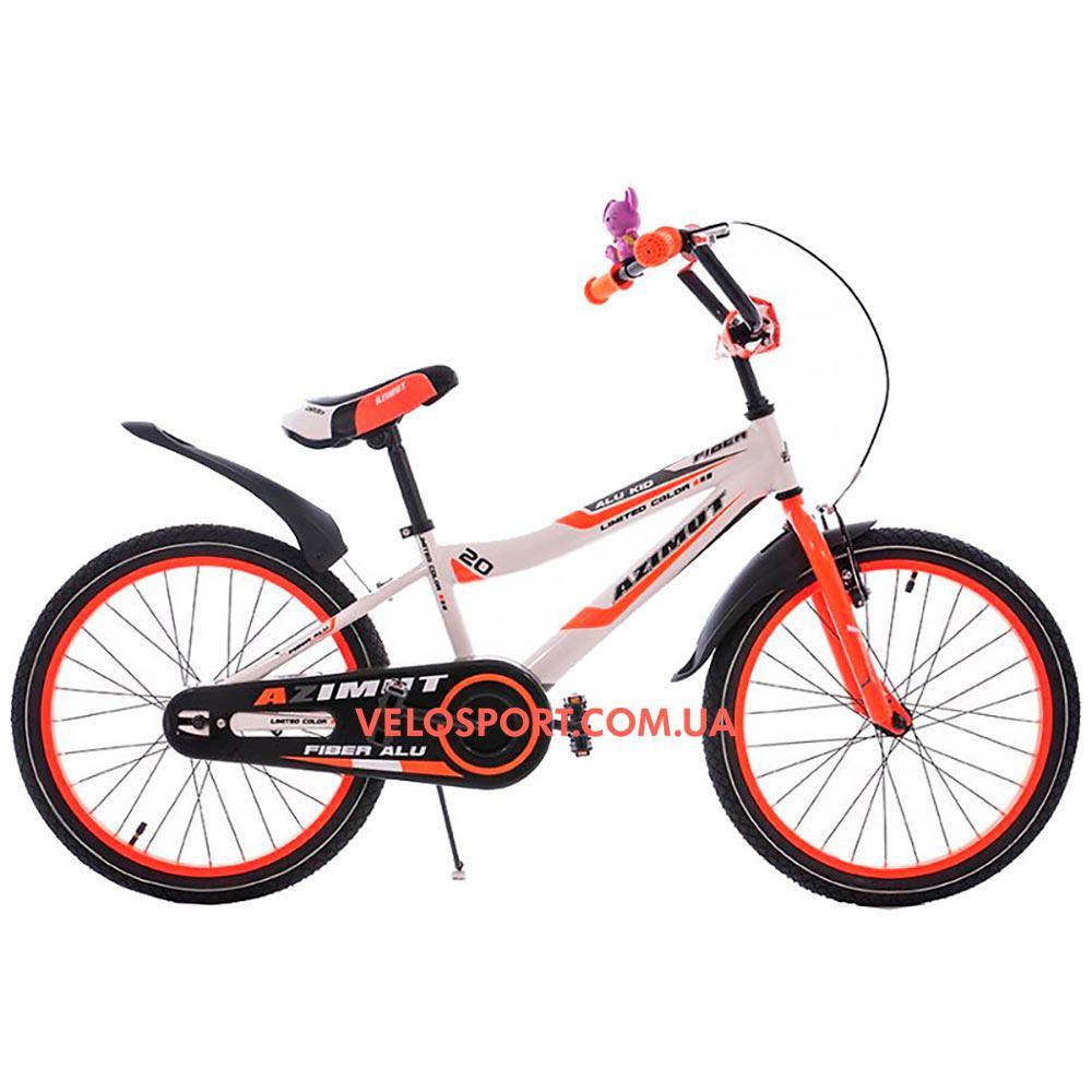 Детский велосипед Azimut Fiber 20 дюймов бело-оранжевый
