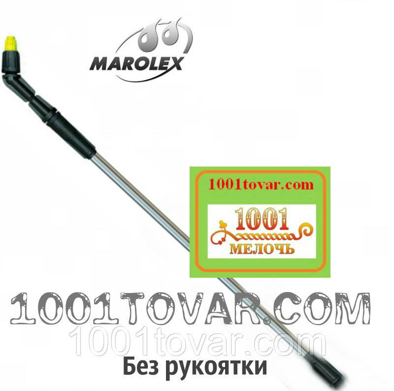 Marolex штанга 282 см., БЕЗ рукоятки (Маролекс удочка)