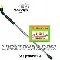 Marolex штанга 64-107 см., БЕЗ рукоятки (Маролекс)