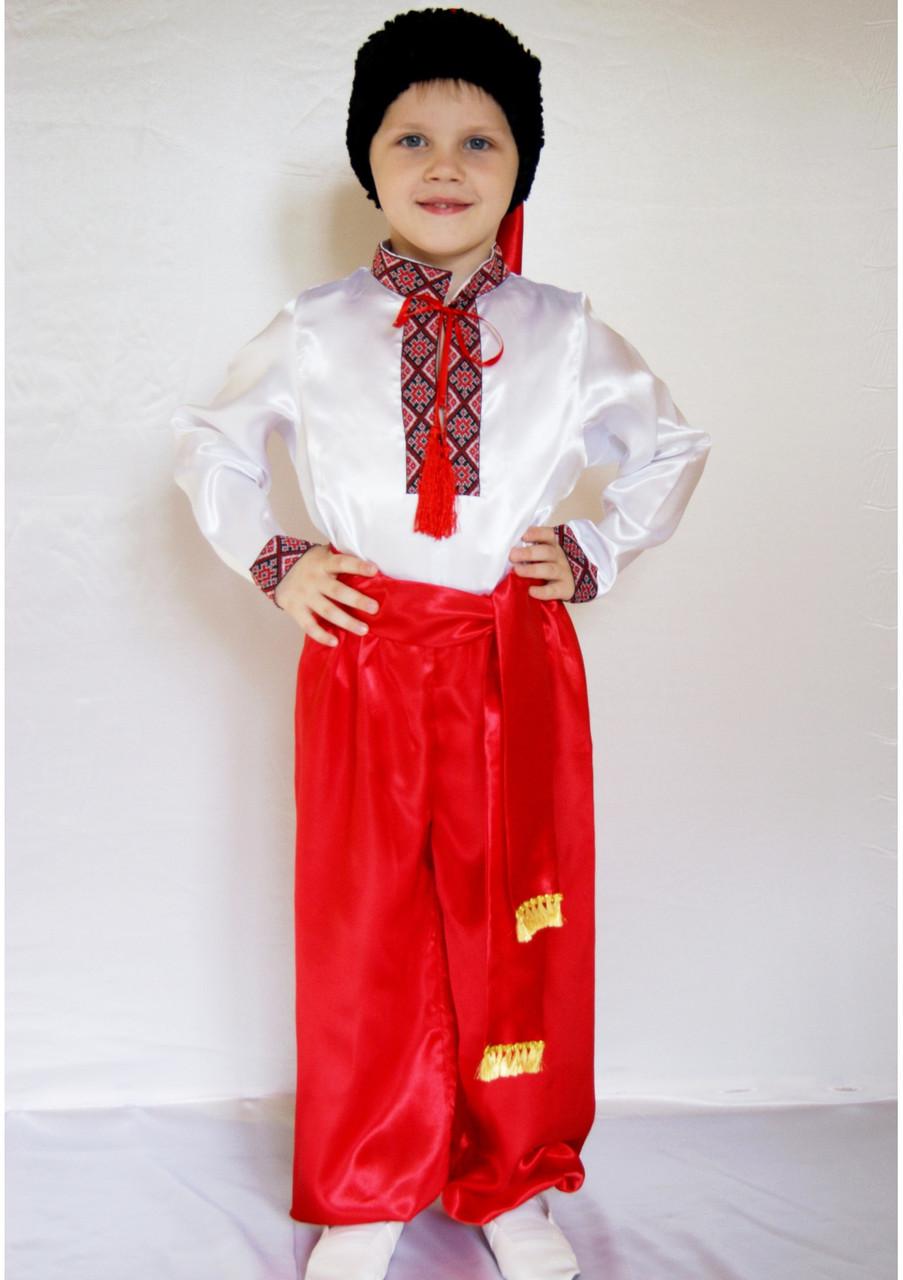 Карнавальный национальный костюм Украинец для мальчика 3-8 лет