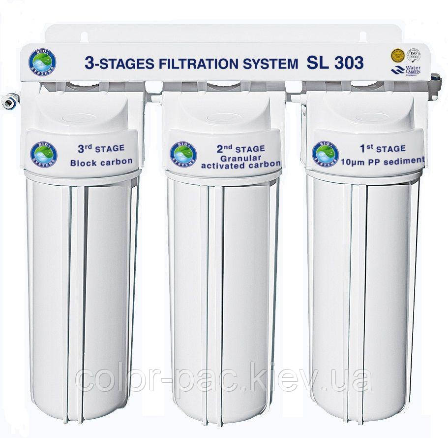 Система 3-х ступенчатой очистки Bio+ systems SL303-NEW
