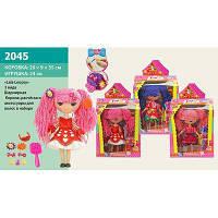 """Кукла """"Lala Loopsy """" 2045"""