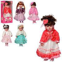 Кукла M 3507
