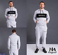 81b8db47936 Спортивный костюм мужской 7км в Украине. Сравнить цены