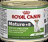 Royal Canin (Роял Канин) Mature +8 Wet Влажный корм для собак старше 8 лет