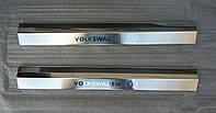 Накладки на внутренние пороги Volkswagen Passat CC/B7 2005- / 2008-